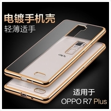Oppo R7 / R7 plus/ R7S A31 ultra thin soft case