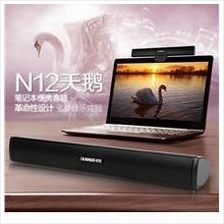IKANOO N12 USB Speaker Laptop Audio Stereo Multimedia Sound Card