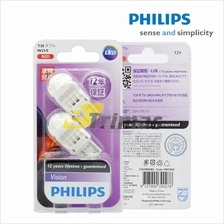 12835 Philips LED Red Brake Light Bulb T20 12V 21/5W