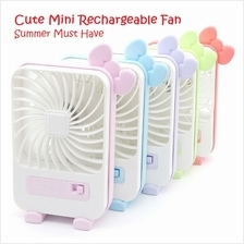 Summer USB MINI FAN RECHARGEABLE DC 5V SPEED ADJUSTABLE STRONG WIND