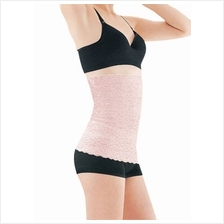 Lace Reshaping Tummy Trimmer Girdle