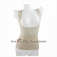 Nude Infrared Slimming Camisole