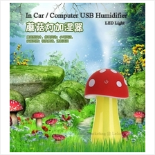 Mushroom USB Computer Car Humidifier Air Purifier