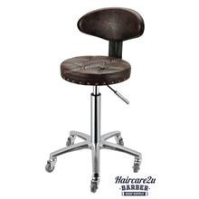 SSF203 Barber Salon Facial & Styling Stool