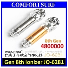 100% Original Car Air Purifier Ionizer JO-6281 JO-6271 15X Stronger