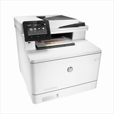 HP LaserJet Pro MFP M477FDW A4 4-in-1 Color Laser Printer (WiFi/Duplex/Email)