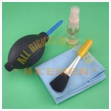 Digital Camera DSLR Lens Cleaning Kit with Jumbo Air Dust Blower