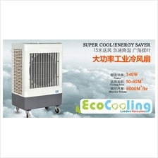 EcoCooling Air Cooler 340W High speed Cooling Fan Air Condition LH600V