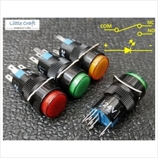 16mm Push Button With DC 12-24V LED Lamp