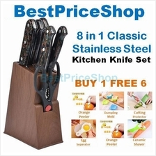 8 in 1 Stainless Steel Classic Kitchen Knife Knives Set (Buy 1 free 6)
