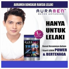 AURAMEN TURBO SUPER ADVANCED + Free Shaker+Free Extra Gift
