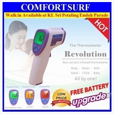 Non Contact Infrared Body Forehead Baby Adult Digital Thermometer FREE