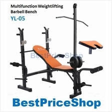 Multifunction Weight Lifting Barbell Squat Gym Bench Press YL-05