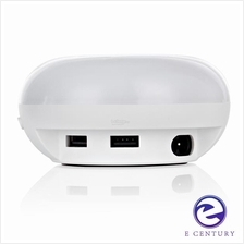 SEENDA Smart LED Lamp Sensor USB Hub Charger ICH-23