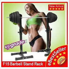 250KG Heavy Duty Weight Lifting Split Barbell Stand Squat Rack GYM F15