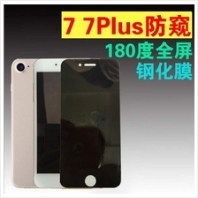 APPLE IPHONE 5 5S SE 6 6S PLUS 7 8 PLUS FULL PRIVACY Tempered Glass