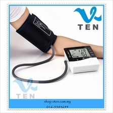 Large Screen Upper Arm Automatic Digital LCD Blood Pressure Monitor