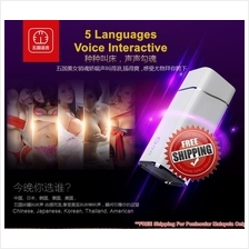 Real Feel Vaginal UJAY 5 Languages Lady Voice Interactive Aircraft