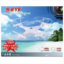 Mingji S-Eye 103A Best Drone 2.4G 4.5 Channel Headless Quadcopter 360