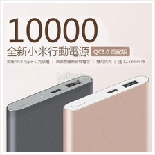 Xiaomi Mi Powerbank Pro 10000mAh 10000 Slim Type-C Fast Power Bank