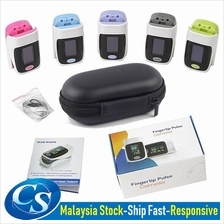 Fingertip Oximeter Finger Pulse Blood SpO2 Pulse Reader HC003