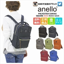 ANELLO JAPAN Square Shape Mini Polyester Canvas Backpack