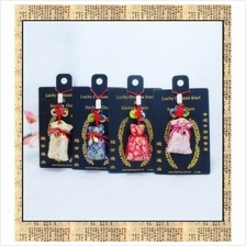 04139 Lucky Chinese knot ornaments Bear Aromatherapy Sachet