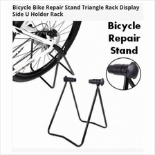 Bicycle Bike Repair Stand Triangle Rack Display Side U Holder Rack