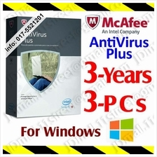McAfee AntiVirus Plus 2017 3YEAR 3PC Internet Security anti virus