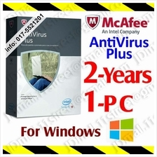 McAfee AntiVirus Plus 2017 2YEAR 1PC Internet Security anti virus