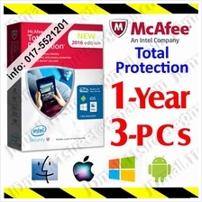 McAfee Total Protection  2017 1YEAR 3PC Security AntiVirus anti virus