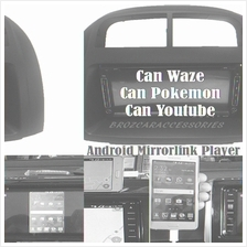 Perodua Myvi Old 7' Mirror Link Android OEM Plug & Play DVD Player