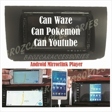 Suzuki Swift 2009 7' Mirror Link Android OEM Plug & Play DVD Player