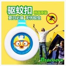 Bikit Guard Mosquito Repellent Buckle Baby Pororo Minions Origin Korea