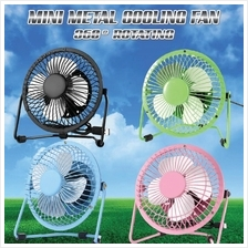 Mini USB Metal Fan Super Cooling/Extra Strong Wind/Quiet Cool