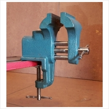 75mm Bench Vise ID229432