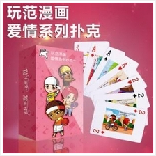 LOVE SERIES POKER CARD (Hot Deal)