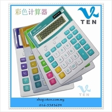 Large Display Screen 12 Digits Office Business Electronic Calculator