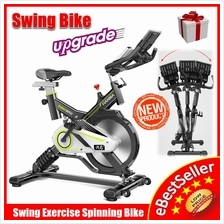 Revoultion SWING Spinning Exercise Spring Bike Home Gym Sport Fitness