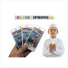 Islamic Iphone 6s