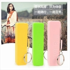 2600MAh Power Bank Keychain with cable