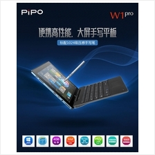 PIPO W1 PRO Intel Quad 1.9Ghz 1920*1200 IPS Notebook FOC Keyboard+Pen