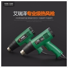 2000W Electronic Heat Hot Air Gun LCD Display MAX 650 °C Adjustable