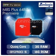 M8S PLUS 64BIT TV BOX S905 Quad Core 2GB Ram 16GB Rom Android 5