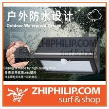 ZHIPHILIP Solar 38 LED 600 Lumen Wall Mount Light Infrared Motion Sens