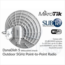 RBDynaDishG-5HacD Mikrotik DynaDish 5 GHz Outdoor WiFi PTP Bridge