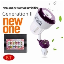 (FREE 12 Bottles Aromatic Oil) Double USB Nanum II Car Air Humidifier