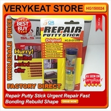 Epoxy Putty Stick Seal Fast Repair Leak Leaking Pipe Sealer