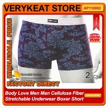 Body Love Men Man Cellulose Fiber Stretchable Underwear Boxer Short