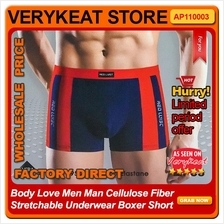 2PCS Red Luist Men Man Cotton Soft Stretchable Underwear Boxer Short